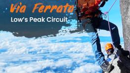 2天1夜 神山攻頂鐵索攀岩(羅氏峰徑)