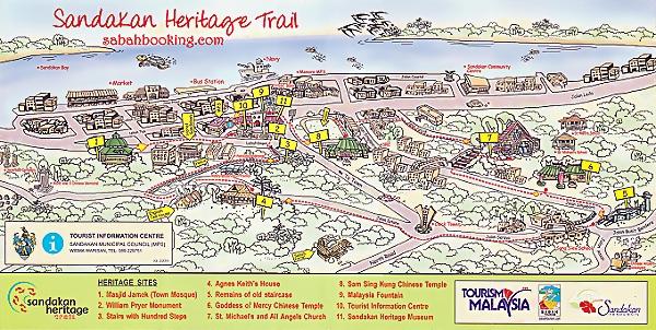 山打根文化遗产探索路径